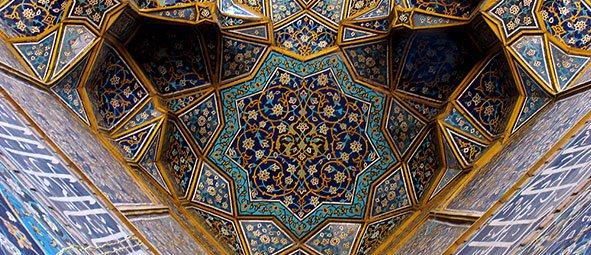 بلیط هواپیما اصفهان